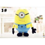 Smiling Stuart Yellow Minion Soft Plush Toy